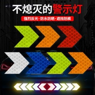Car Stickers Reflective Strip Car Fender Tail Lever Reflective Warning Leave