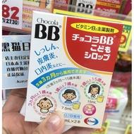 【新品 現貨】現貨 日本Chocola BB寶寶兒童維生素B口服液 B族皮膚口內炎復合VB
