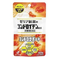 日本 ZERIA 軟骨素 Chondrosupport 軟骨素