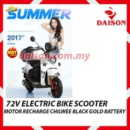 72v Electric Bike Scooter Motor Recharge CHILWEE Black Gold Battery
