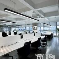 創意吊燈 辦公室吊燈LED長條燈長方形創意現代條形方通吊線工作室日光燈具   【歡慶新年】