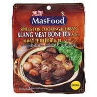 MasFood Original Klang Meat Bone Tea Soup 60g [Halal Certification]