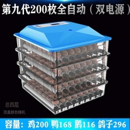 New small household incubator full automatic intelligent incubator egg chicken incubator egg incubator