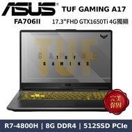 ASUS 華碩 TUF GAMING 17.吋電競筆電 FA706II-0021A4800H/AMDR7-4800H/8G/512SSD/W10