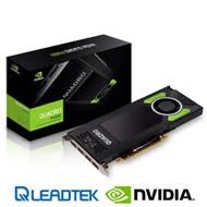 麗臺 NVIDIA Quadro P4000 8GB GDDR5 繪圖卡
