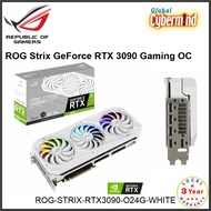 ASUS ROG Strix GeForce RTX 3090 Gaming OC White Edition [ROG-STRIX-RTX3090-O24G-WHITE] (Brought to you by Global Cybermind)