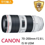 【Canon】CANON EF 70-200mm F2.8 L IS III USM(平行輸入)