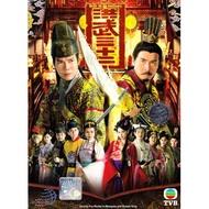TVB Drama : Relic of an Emissary DVD (洪武三十二)