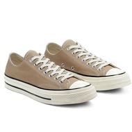 Converse 帆布鞋 Chuck 70 Low 奶茶色 低筒 男女鞋 All Star【ACS】 168505C