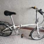 大行Dahon20吋摺疊單車