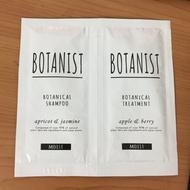 Botanist洗潤髮體驗組(保濕滋潤)