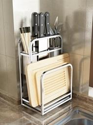廚房置物架 304不銹鋼菜刀架刀座砧板多功能廚房用品置物架子 菜板收納架 生活主義