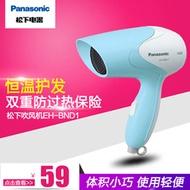 Panasonic EH-BND1 home hair dryer hair dryer portable dormitory low power hair dryer