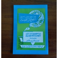 Jurumiyah Fawaidus Saminah Nahwu Jurumiyyah Translation Java Pegon Nahwu Jurumiah