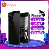 iphone7plus มือสอง iphone7plus มือสอง โทรศัพท์มือถือ มือสอง ไอโฟน7พลัสมือสอง apple iphone 7 plus มือ