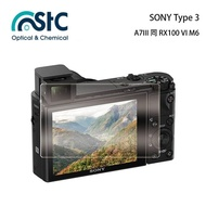 【STC】玻璃螢幕保護貼 SONY Type M(適用 A7III A73 A7 III RX100 VI RX100 M6 RX100VI ZV1)