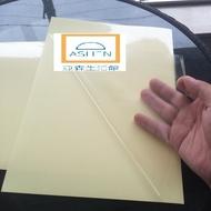 A4透明列印貼紙 2.5絲塗層PET覆膜防水標簽貼紙 透明打印標籤電腦標籤 超強超粘貼紙標籤紙*雷射印表機專用