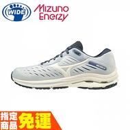 MIZUNO WAVE RIDER 24系列 寬楦 一般型女款慢跑鞋 灰藍 J1GD200614 贈1襪 20FW