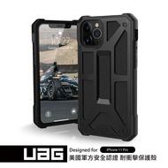 UAG iPhone 11 Pro 頂級版耐衝擊保護殼-極黑
