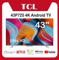 """TCL - 43P725 43"""" 4K 超高清 ANDROID 電視 P725"""