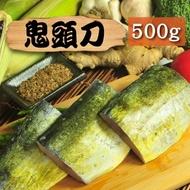 【漁季】鬼頭刀魚排500Gx4包(小組)-電