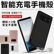 三星Note8 無下巴背蓋式行動電源 6500mAh高容量 輕薄不失美感手機背夾電池