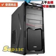 AMD R3 3300X【4核 曜越 Toughpower SFX 600W 金牌 0D1 電腦主機 電競主機 電腦 筆