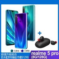 防水藍芽耳機組【realme】realme 5 Pro(8G/128G)