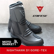 【摩托麻吉】義大利 DAINESE NIGHTHAWK D1 GORE-TEX LOW BOOT  防水車靴