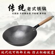 手工鐵鍋章丘家用傳統炒鍋平底不粘鍋燃氣灶適用無涂層炒菜鍋熱賣