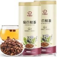 菊苣根茶 可搭蒲公英梔子茶花茶 蘭菊根藍菊苣根茶葉