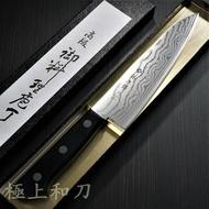 日本 進口 菜刀 F332 藤次郎 DP大馬士革VG10牛刀 主廚刀180mm