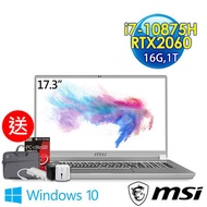 【11/30前最高再折一千】msi微星 Creator 17 A10SE-636TW-GG71087H16GXXDX10P 17.3吋 創作者筆電(i7-10875H/16G/1T SSD/RTX2060-6G/Win10Pro)