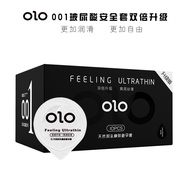 OLO男神超薄0.01保險套-10入(果凍型包裝)