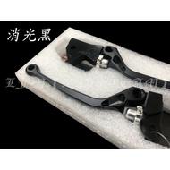 【LFM】RIDEA 消光 標準版可調式 煞車拉桿 平衡端子 握把 JETS 雷霆S G6 雷霆王 Z1 VJR MSX
