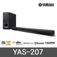 Yamaha YAS-207 Digital Surround Sound Bar -  1Year Warranty