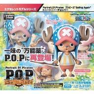 海賊王 P.O.P POP Sailing Again 兩年後 新世界 喬巴 代理版