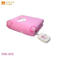 韓國甲珍 Hello Kitty恆溫安全型電毯/電熱毯 NHB-303KT