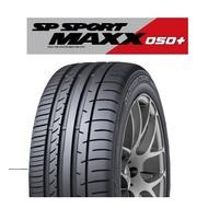 林口謙懿-登陸普輪胎MAXX050+-255/55R19$6700(現金完工價)~日本製造~