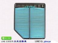 大禾自動車 原廠 Hamp 空氣濾棉 空濾 適用 07-11 CRV 3 CR-V 3.5 2.4專用