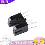 原裝正品 外掛程式 ITR20403 紅外線光電開關 光電感應器 槽型光耦 X01688