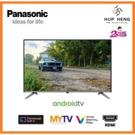 Panasonic [TH-32HS550K] Android TV 32 INCH TH-32HS550K (FREE BUBBLE WRAP)