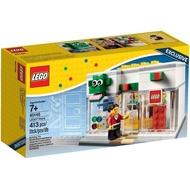LEGO 樂高 40145 樂高店 新店開幕限量商品 Lego Shop