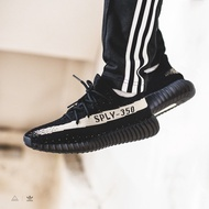 adidas Originals YEEZY BOOST 350 V2 黑白 編織 限量商品