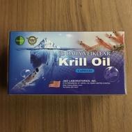 【現貨可刷卡】美國Natural D深海紅寶磷蝦油 30粒/盒 效期2023/4