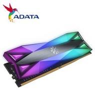 威剛 XPG D60G DDR4 3200 8GB(8Bx1) RGB 炫光記憶體