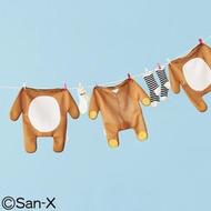 [現貨]Rirakkuma's house拉拉熊熊裝洗衣袋 日本進口