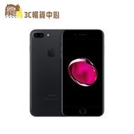 Apple iPhone 7 Plus 128G 【熊秀】 全新 空機 保固一年