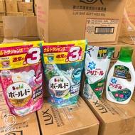 《日本》ARIEL 洗衣精 / Bold 洗衣球52入