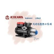 【信賴五金】🔅免運特惠🔅 KQ200V KQ200NV 1/4HP 木川泵浦 太陽能熱水專用機 東元低噪音馬達